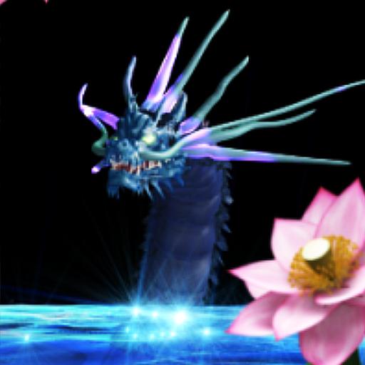 Dragon Moon&Sea 個人化 App LOGO-APP試玩