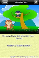 Screenshot of The Fox and the Crow