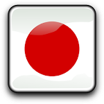 News from Japan APK Image