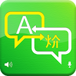 Language Translator 5.0.2 Apk
