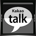 KakaoTalk Black Theme!