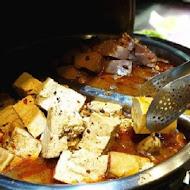 鍋大爺蒙古火鍋