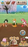 Screenshot of Grow mix! Vegetable
