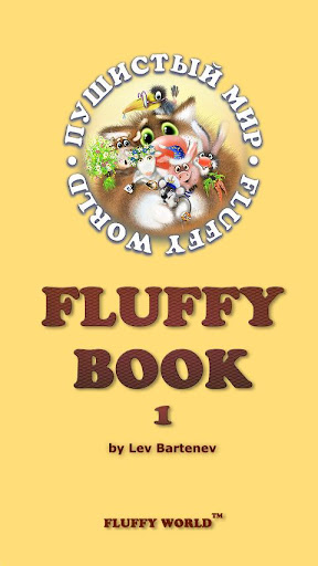 Fluffy Book