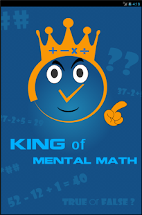 King Of Mental Maths - screenshot
