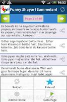 Screenshot of HiruSMS.Com 50,000+ SMS Msgs