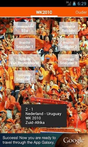 WK 2014 Oranje Soundboard