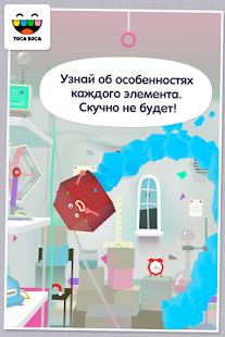 Toca Lab Screenshot