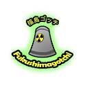 Fukushimagotchi icon