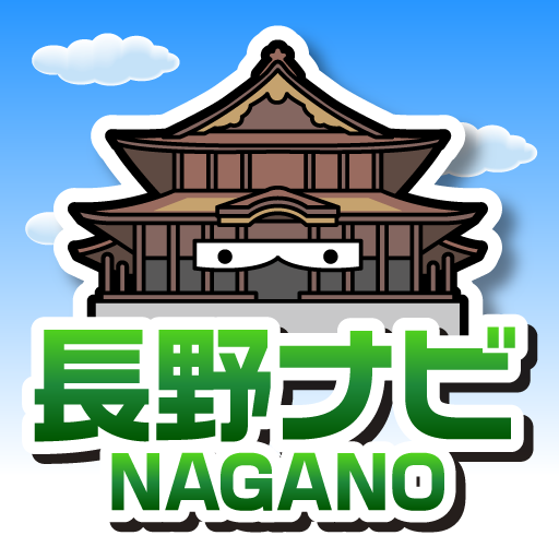 長野ナビ LOGO-APP點子