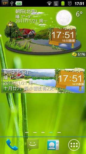 玩天氣App|墨迹天气插件皮肤唯美6.0免費|APP試玩