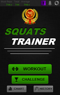 Squats Trainer - screenshot