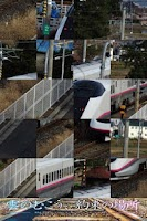 Screenshot of Train Puzzle:Akita Shinkansen