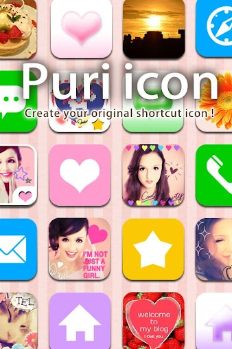 Puri icon APK