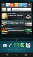 Screenshot of Social Mobile