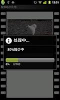 Screenshot of Zedusa Photo Image Resizer