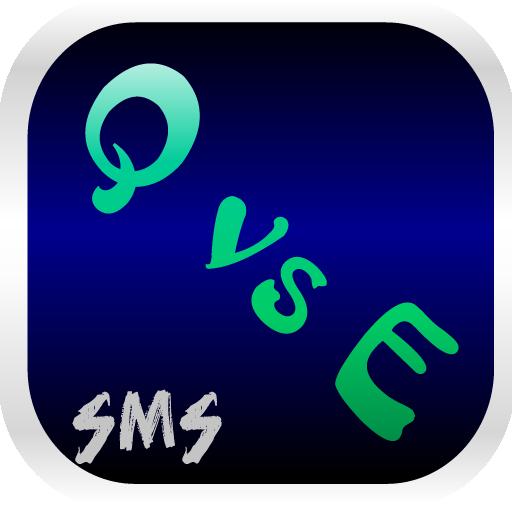 SMS templates 名言鬥藉口 (Q VS E) LOGO-APP點子