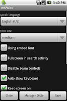 Screenshot of mSPDict, từ điển chuyên nghiệp