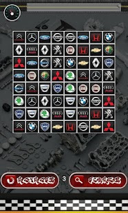 Same Car Logo - screenshot