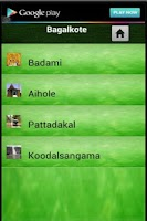 Screenshot of Amazing Karnataka