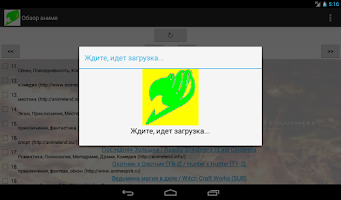 Screenshot of Обзор аниме новинок