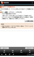 Screenshot of SHT21 取扱説明書
