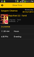 Screenshot of TicketNew