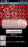 Screenshot of Girly Print LiveWallpaper_Free