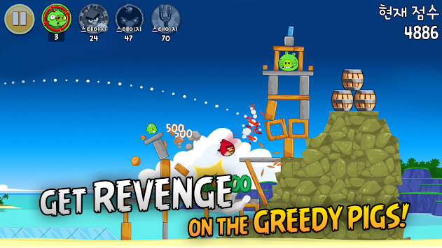 Angry Birds For Kakao APK screenshot thumbnail 11