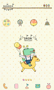 Amusement of Dada dodol theme - screenshot