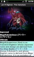 Screenshot of Digivice (List of Digimons)