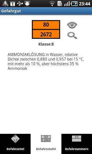 免費書籍App|Gefahrgut|阿達玩APP