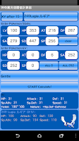 Screenshot of Pokémon IV calculator