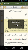 Screenshot of iQuran