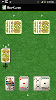 Screenshot of Карточная игра Бур-Козел