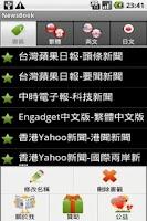 Screenshot of NewsBook News Reader