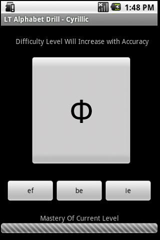 LT Alphabet Drill - Cyrillic