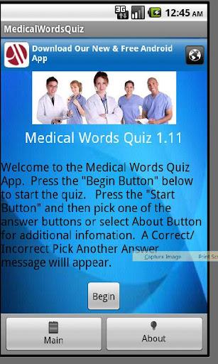 Medical Words Quiz