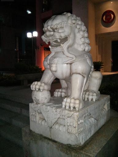 中行狮子A