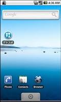 Screenshot of 47都道府県のデートスポット情報 デトスポ