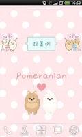 Screenshot of *ポメラニアン48* デジタル時計ウィジェット