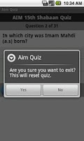 Screenshot of Aim Quiz