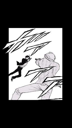 【免費漫畫App】ハンチョウ~警視庁安積班~1【TBSドラマコミック】-APP點子