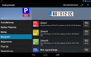 Screenshot of Parking Manijak
