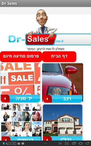Dr Sales