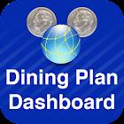 Disney Dining Plan Dashboard icon