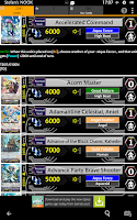 Screenshot of Cardfight Vanguard Database
