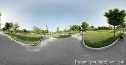 Ashrafi Esfahani Park, Tehran