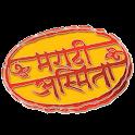 Marathi Abhimaan Geet icon
