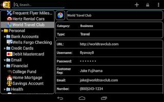 Screenshot of DataVault Password Manager